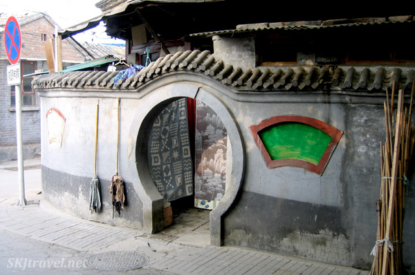 Traditional dwelling in a Beijing hutong.