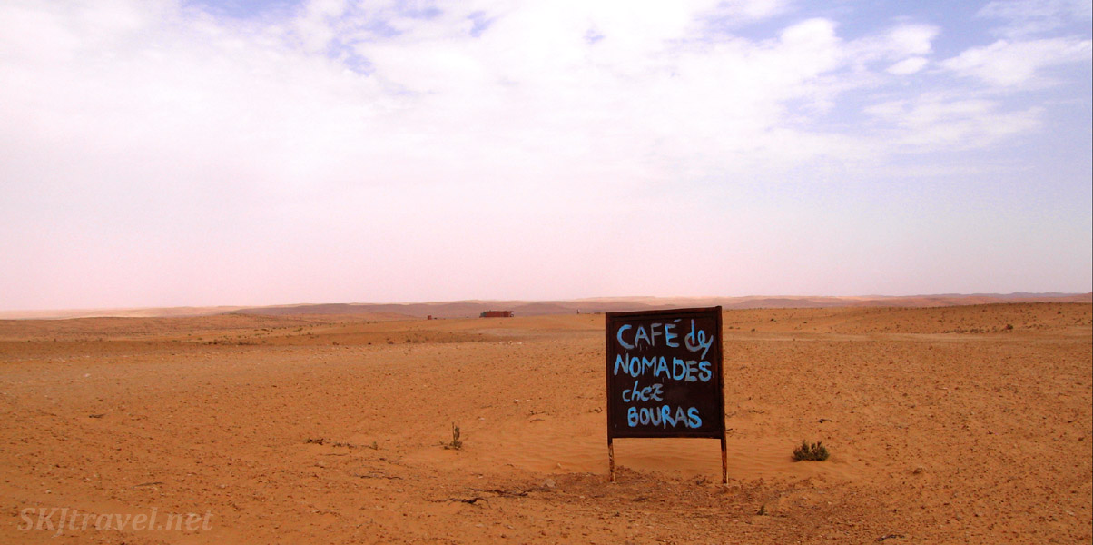 Nomad Cafe in the Sahara desert on the way to Ksar Ghilane, Tunisia.