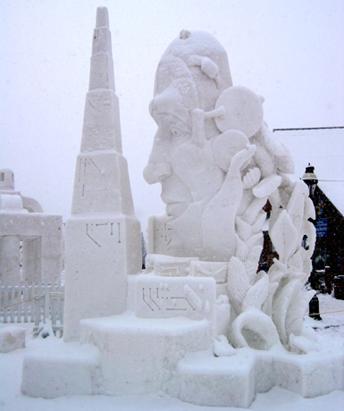 Entry at the International Snow Sculpture Championships, Keystone, Colorado.