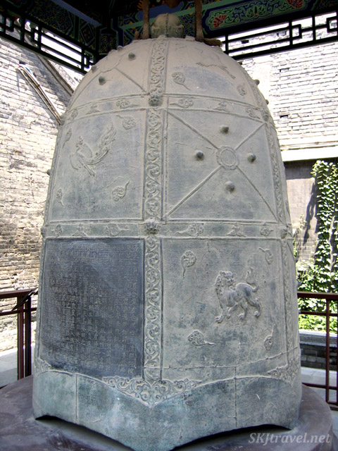 Ancient stone bell at the Forest of Stone Steles in Xian, China.