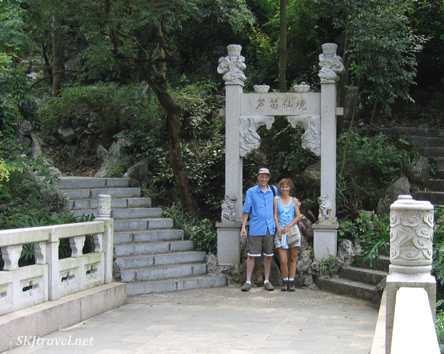 Erik and Shara sweltering in a park outside Reed Flute Cave. Guilin, China.
