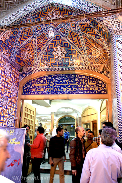 The central gold market inside the bazaar in Isfahan, Iran.