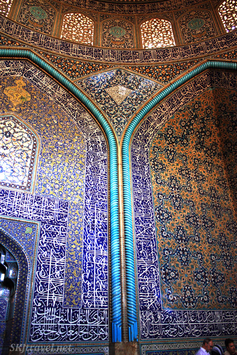 Looking up at the peacock ceiling in the Imam's Mosque, Isfahan, Iran.